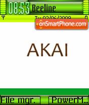 Akai tema screenshot