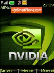 Nvidia theme screenshot