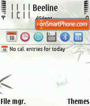 Скриншот темы Bamboo 01