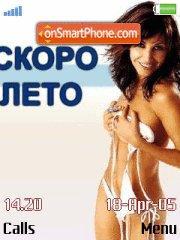 Skoro leto es el tema de pantalla