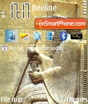 King Darius Persia theme screenshot