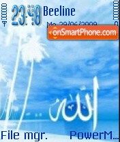 Allah 08 theme screenshot