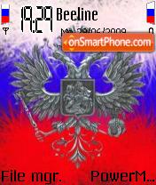 Russian Flag es el tema de pantalla