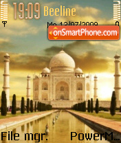 Taj mahal 03 theme screenshot