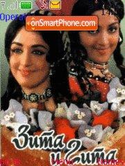 Seta aur Geeta Theme-Screenshot