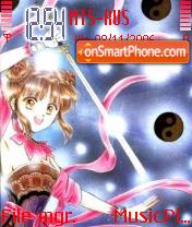 Miaka Yuuki from Fy theme screenshot
