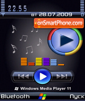 WMP11 tema screenshot
