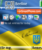 Ukraineslava ua theme screenshot