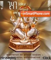 Скриншот темы Ganesh