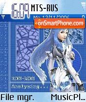 Xenosaga theme screenshot