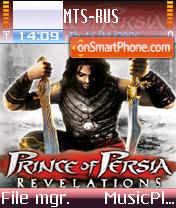 Prince of Persia Revelations es el tema de pantalla
