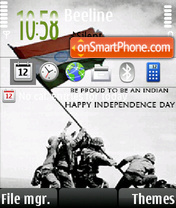 Brave Soldiers theme screenshot