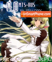 Chobits theme screenshot