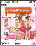 Sakura CC es el tema de pantalla