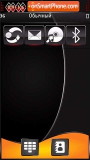 Black desert theme screenshot