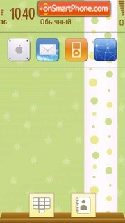 iRoom G tema screenshot