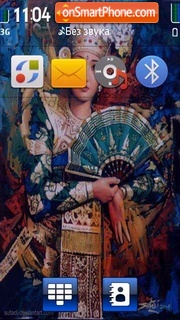 Legong bali v2 theme screenshot