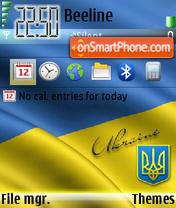 Ukraine-2 theme screenshot