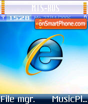 3D IE7 theme screenshot