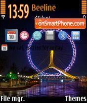 Giant wheel theme screenshot