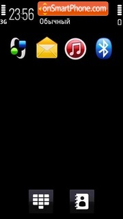Touch Vista theme screenshot