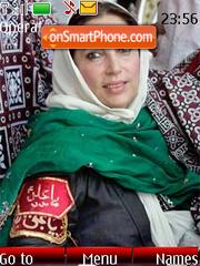 Скриншот темы Benazir Bhutto Shaheed