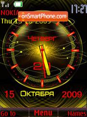 Swf analog clock theme screenshot