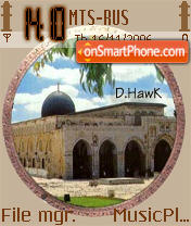 Mosque es el tema de pantalla