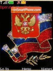 Velikaya Rossiya theme screenshot