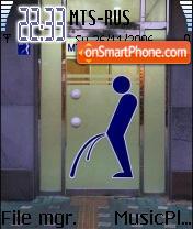 Toilet es el tema de pantalla