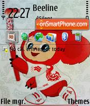 Olimp fakel theme screenshot