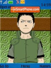 Shikamaru theme screenshot