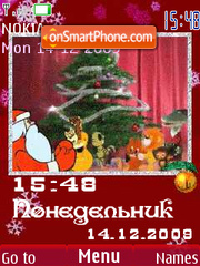 Clock New Year2 animated tema screenshot