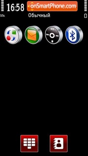 Black & Red 02 tema screenshot