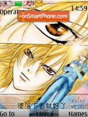 Skip Beat! theme screenshot