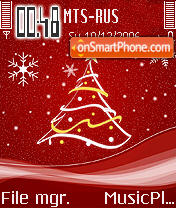 Natale 2006 es el tema de pantalla