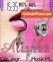 Alishba theme screenshot