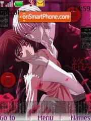 Zero Kiriyu(Vampire Knight) theme screenshot
