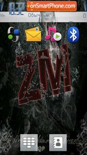 Guf 02 tema screenshot