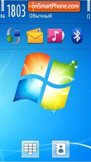Windows 7 03 theme screenshot