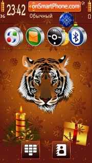 Happy New Year 2013 tema screenshot