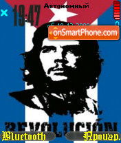 Che Guevara theme screenshot