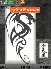 Fen Shui theme screenshot