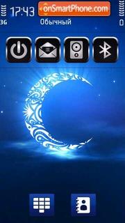 Ramadan 04 es el tema de pantalla