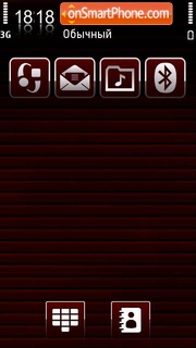 Dark Red Mob 5th theme screenshot