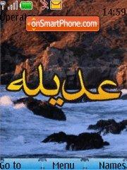 Adeelah Name theme screenshot