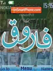 Farooq SWF Name theme screenshot
