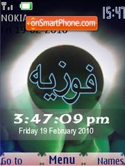 Fauziah SWF Clock theme screenshot
