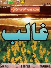 Ghalib Name theme screenshot