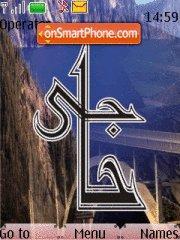 Haji Name theme screenshot
